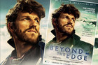 Win Beyond The Edge on DVD